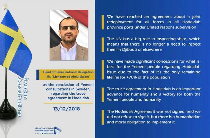 Saudis Continue Killing Civilians During Yemen Peace Talks in Sweden