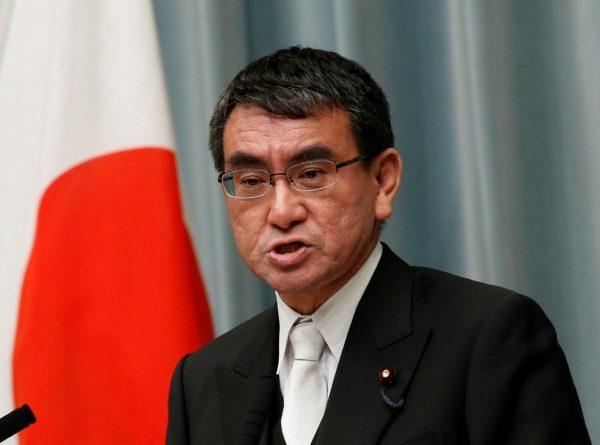 Japan Recognizes Guaido as Interim President (contradictions)