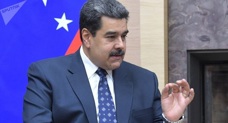 Maduro Asks Portugal to Unblock Over $1.7Bln of Venezuela Funds