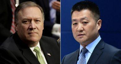 Beijing Slams Pompeo's Remarks on China-LatAm Ties as 'Nonsense'