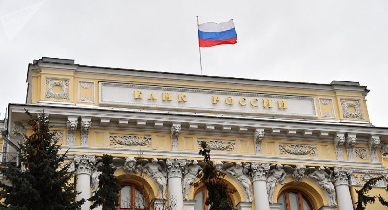 The Central Bank of Russia Sends its US Assets to China
