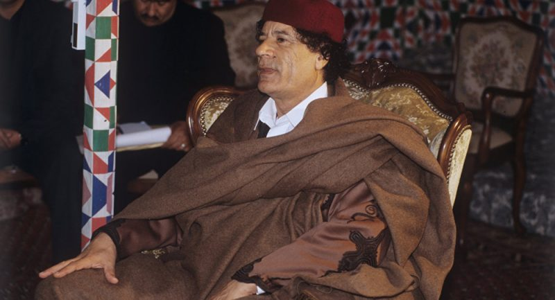 Gaddafi's Frozen Assets: How UK is Capitalizing on the Libyan People's Money