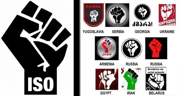 ISO-Otpor-fist-symbols.jpg