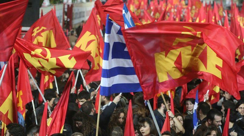 Communist Party of Greece _ Letter to UN's Antonio Guterres in Solidarity with Venezuela