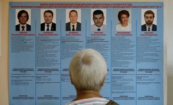 russia_regionals_vladimir_putin_communist_party_2.jpg_943368860