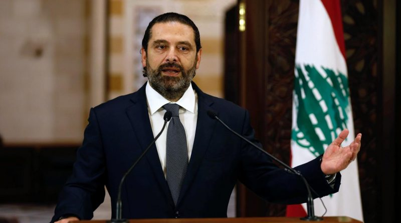 Lebanese PM Hariri Submits his Resignation Amid Ongoing Anti-govt. Protests