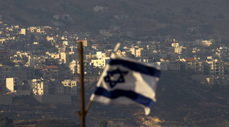 Bolivia Resumes Diplomatic Relations With Israel - Foreign Ministry