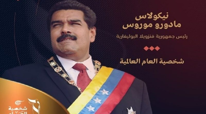 President Maduro Personality of the Year 2019 (Al Mayadeen)