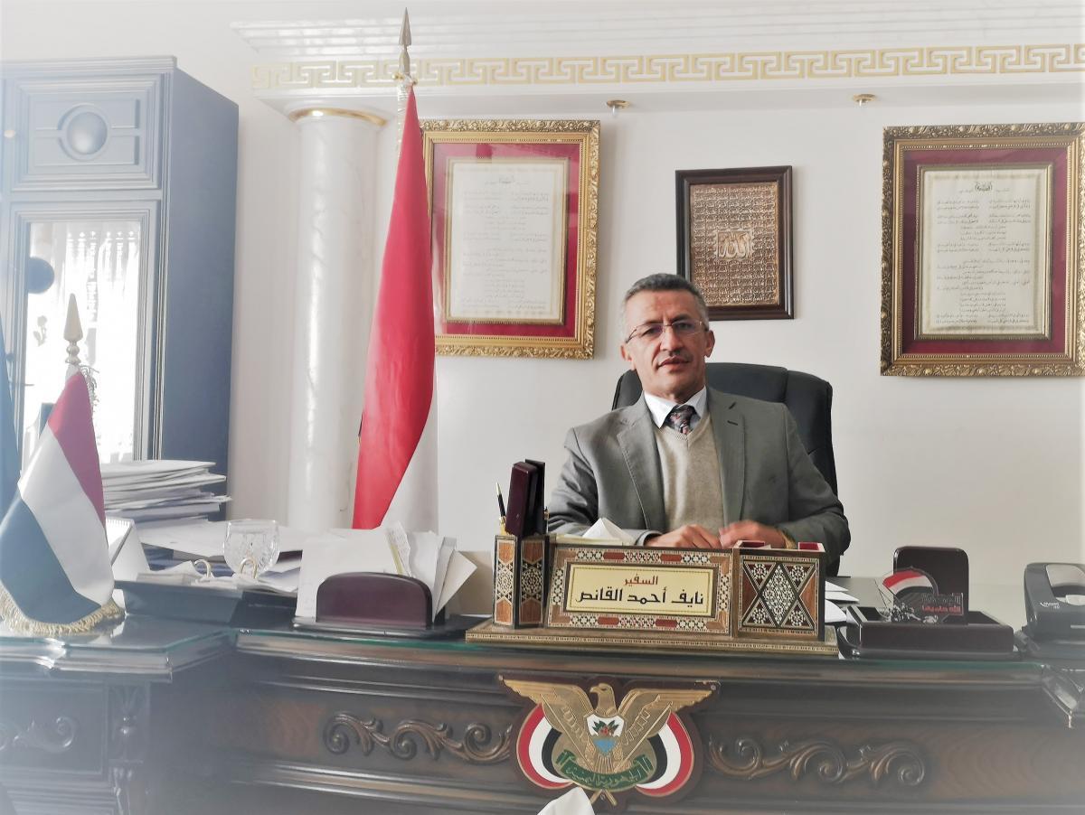 naif-ahmad-al-kanse-2