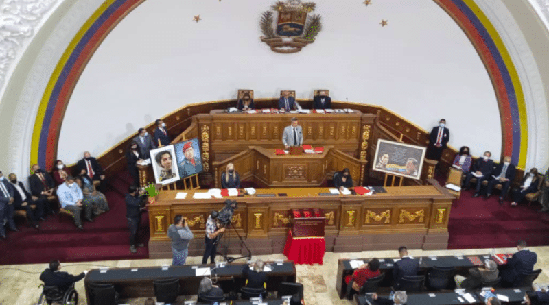 Featured image: Venezuelan National Assembly advances in the process of selection of new CNE's board. Photo courtesy of RedRadioVE.