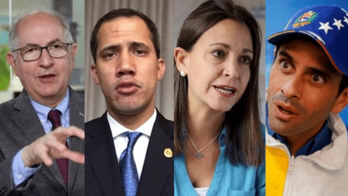 From left to right, Antonio Ledezma, former deputy Guaido, Maria Corina Machado and Enrique Capriles. File photo.