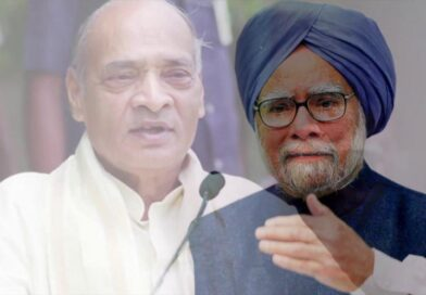 India: 30 Years of Economic Reforms – A Saga of Growing Inequalities
