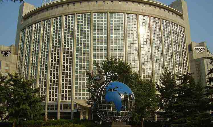 Headquarters of the Chinese Ministry for Foreign Affairs in Beijing. File photo.