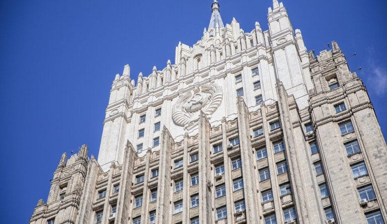 Russia's Foreign Affairs Ministry headquarters. File photo.