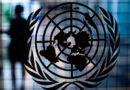 UN logo in a translucent door. File photo.